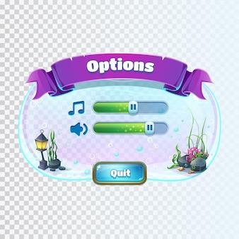 Atlantis ruiniert den bildschirm des spielfeldillustrations-volumenoptionsfensters für das computerspiel