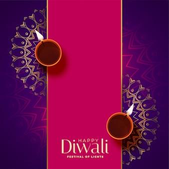 Attraktive glückliche diwali festivalillustration mit textraum