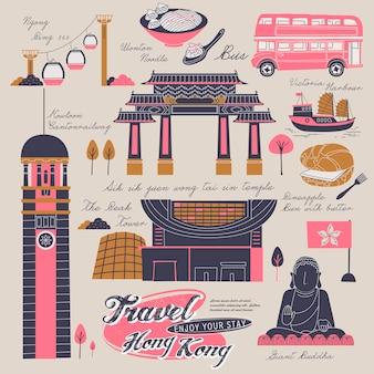 Attraktive hongkong-reiseelemente-sammlung im handgezeichneten stil