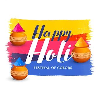 Attraktiver glücklicher holi festivalgrußhintergrund
