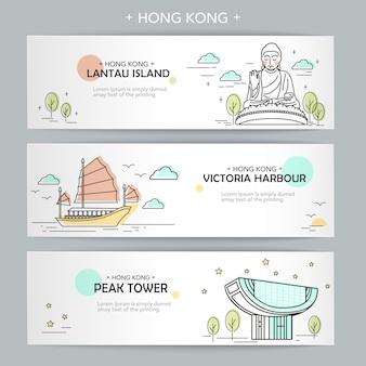 Attraktives hongkong-reisebanner-design im dünnen linienstil