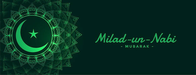 Attraktives milad un nabi islamisches festivalbanner