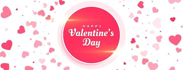 Attrative valentinstag banner