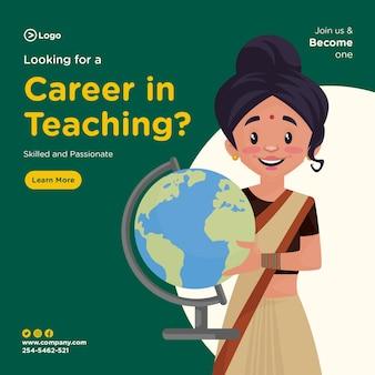 Auf der suche nach einer karriere im unterrichten von banner-design im cartoon-stil