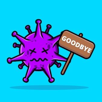 Auf wiedersehen lila virus