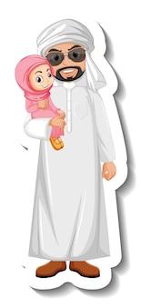 Aufkleber arabischer mann mit einem kleinen mädchen auf weißem hintergrund
