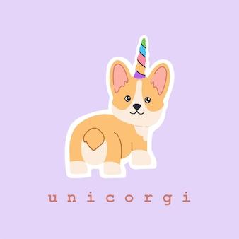 Aufkleber des entzückenden kawaii corgi-einhorns mit buntem regenbogenhorn, kleiner magischer hund mit süßem lächelndem gesicht. freundlicher stehender welpe. handgezeichnete trendige moderne illustration im flachen cartoon-stil