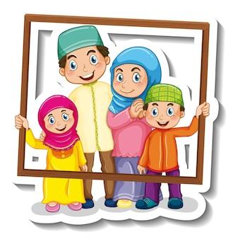 Aufklebervorlage mit muslimischer familienzeichentrickfigur
