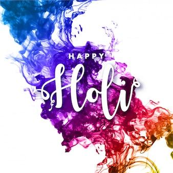 Auflösen des aquarelleffektes mit stilvollem text happy holi for in