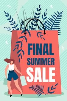 Aufschrift-abschließende sommerschlussverkauf-illustration