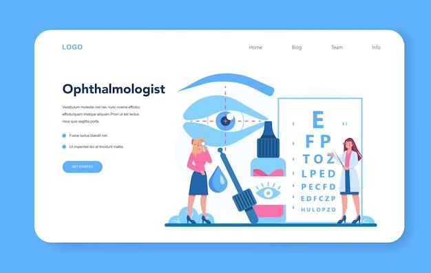 Augenbanner web-banner oder landing page