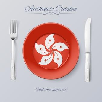 Authentische küche