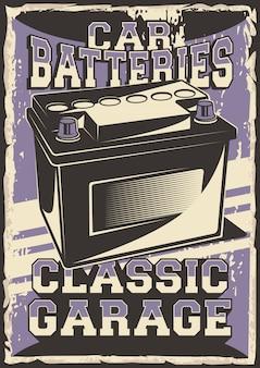 Auto service autobatterie power ersatzteil service reparatur ratenzahlung beschilderung poster retro rustikaler vektor