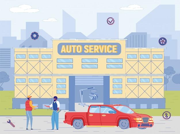 Auto-service-gebäude. mechaniker-reparaturmann geben sie dem reparierten autobesitzer den schlüssel.