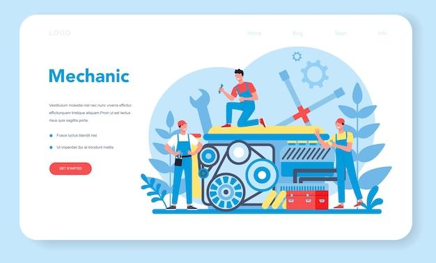 Auto service web banner oder landing page