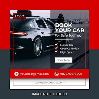 Autobuchung social media post-design psd-vorlage banner-design mit kreativen formen wochenendverkauf
