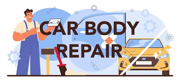 Autokarosseriereparatur typografischer header auto wurde in der garage repariert