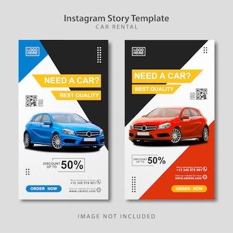 Autovermietung instagram facebook story banner vorlage