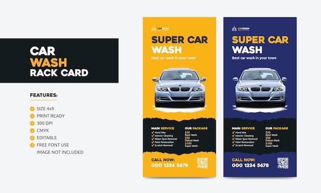 Autowäsche-rack-karte oder dl-flyer-vorlage