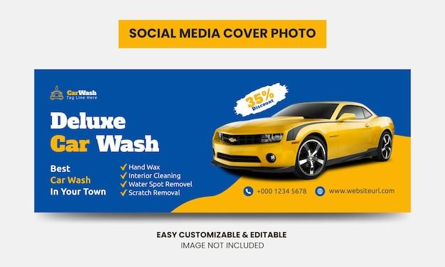 Autowäsche social media facebook cover fotovorlage autowaschservice social media cover