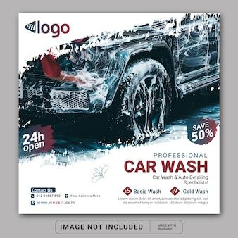 Autowäsche waschservice social media instagram post banner vorlage
