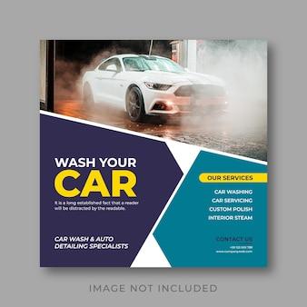 Autowasch- oder servicebanner