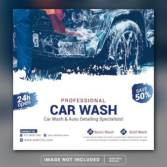 Autowaschservice social media instagram post banner vorlage oder quadratischer flyer