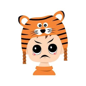 Avatar eines jungen mit wütenden emotionen, mürrischem gesicht, wütenden augen im tigerhut. nettes kind mit wütendem ausdruck im karnevalskostüm für neujahr, weihnachten und urlaub. kopf eines entzückenden kindes