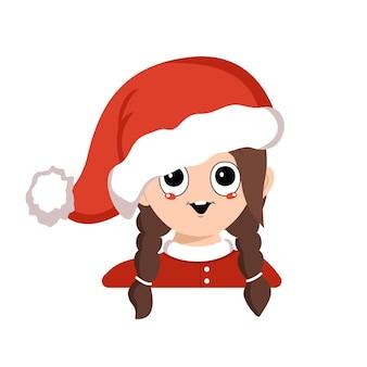 Avatar eines mädchens mit großen augen und einem breiten, glücklichen lächeln in einer roten weihnachtsmütze. nettes kind mit einem fröhlichen gesicht in einem festlichen kostüm für neujahr und weihnachten. kopf eines entzückenden kindes mit freudigen emotionen