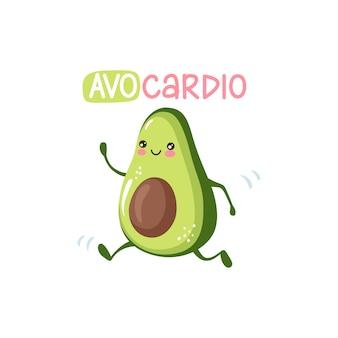 Avo cardio. niedlicher cartoon-avocado-charakter, der läuft, sport treibt. lustige gesundheits- und fitnessillustration mit glücklicher frucht. kawaii-stil. karte.