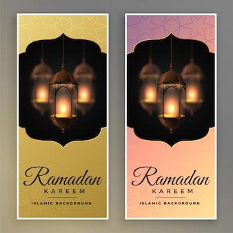 Awesome set von ramadan kareem banner