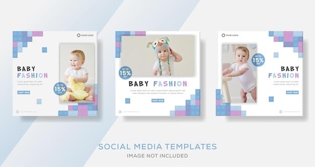 Baby banner vorlagen post für social media instagram. Premium Vektoren
