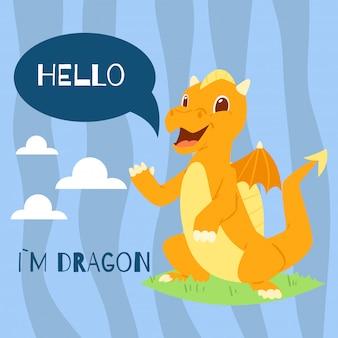 Baby dragontext hallo banner. lustige charakterflügel der karikatur.