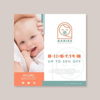 Baby flyer vorlage