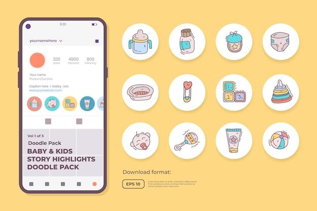 Baby- und kinderpflege-doodle-symbole für neugeborene mit spielzeug, essen, zubehör. zeichensymbolsatz für social media highlight