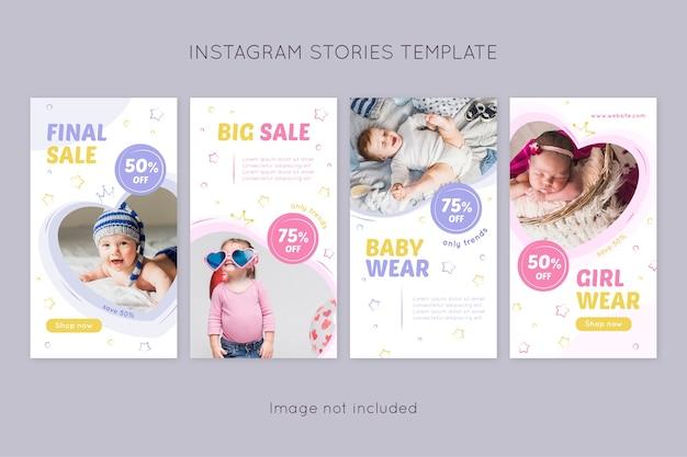 Babykleidung instagram geschichten vorlage Premium Vektoren