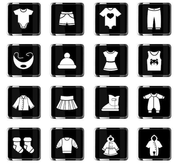 Babykleidung-vektorsymbole für das design der benutzeroberfläche