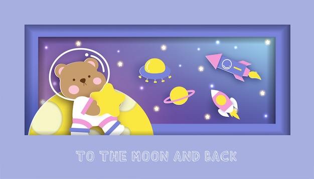 Babypartykarte mit niedlichem teddybär, der auf dem mond für geburtstagskarte steht.