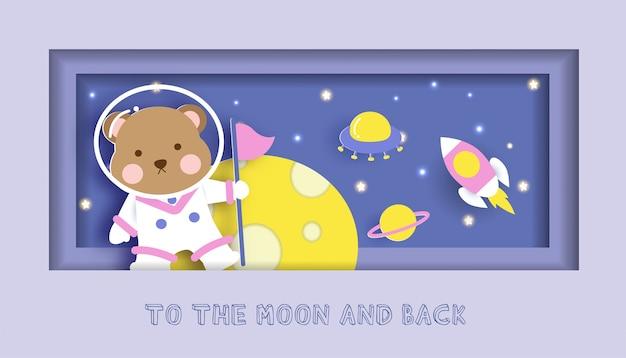 Babypartykarte mit niedlichem teddybär, der auf dem mond steht.