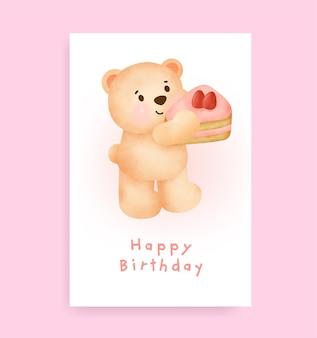 Babypartykarte mit süßem teddybär