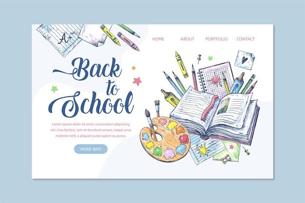Back to school landing page vorlage