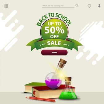 Back to school sale, eine vorlage für ihre website im minimalistischen lichtstil mit büchern und chemischen flaschen