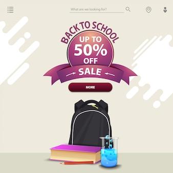 Back to school sale, eine vorlage für ihre website im minimalistischen lichtstil mit schulrucksack
