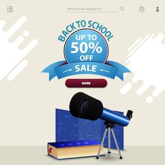 Back to school sale, eine vorlage für ihre website im minimalistischen lichtstil mit teleskop