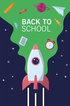 Back to school schriftzug saison mit rakete und vorräten fließen