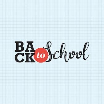 Back to school schriftzug