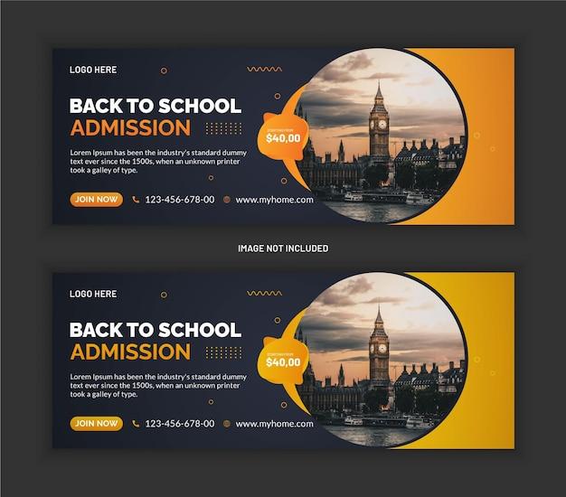 Back to school social media webbanner tamplate design