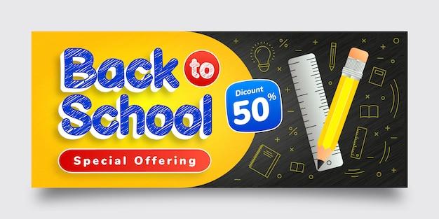 Back to school sonderangebot rabatt banner vorlage, blau, gelb, weiß, schwarz, rot, texteffekt, hintergrund