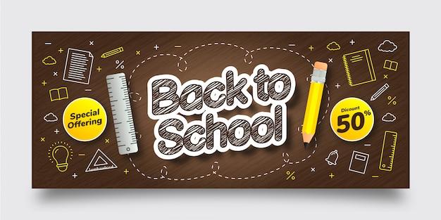 Back to school sonderangebot rabatt banner vorlage, braun, gelb, weiß, texteffekt, hintergrund
