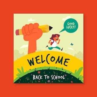 Back to school square flyer vorlage